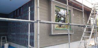 修善寺の平屋 外壁左官工事中